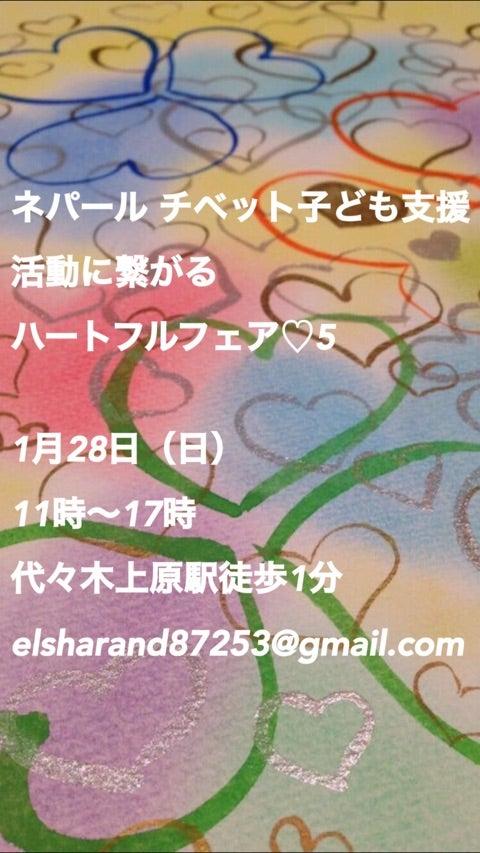 {C0FDA670-2EAD-452E-88A2-BFC1C0303EA9}