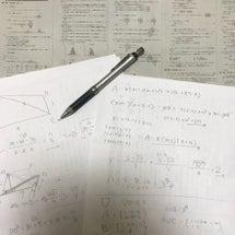 センター試験☆