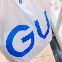 2つで600円!!?…
