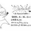Vol.8 詳細