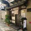 うな重 Lunch 神戸市中央区