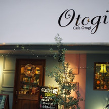 Cafe Otogi…