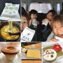 京都で美味しかったラ…