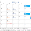 2018/02月のカレンダーの画像