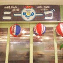 沖縄宮古島酒場ニーゴ