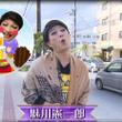 沖縄BON!!:魅川…