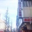 伊勢丹新宿本店へごあ…