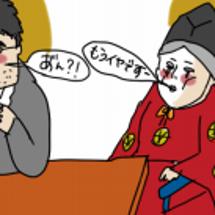 (決戦)四角理事長会…