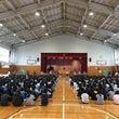 内野小学校創立145…