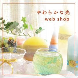 webshopバナー
