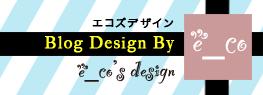 e_cos designバナー