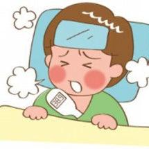 インフルエンザ・風邪…