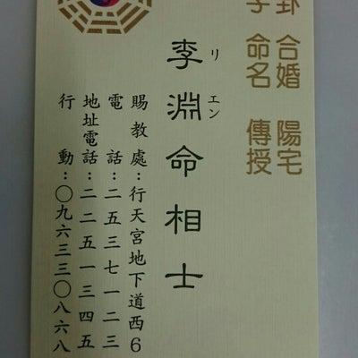 日本語しか出来ない男の初めての海外一人旅 第13節の記事に添付されている画像