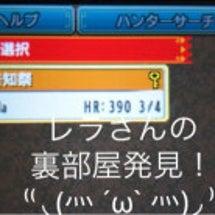 HR511★合同告知…