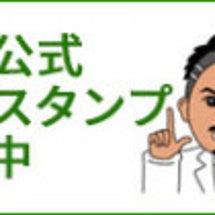 ★GBC公式★LIN…