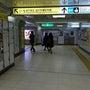 西新宿駅徒歩約3分の…