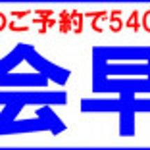 1/17(水) 何事…