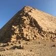 なう。屈折ピラミッド…