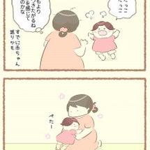 【双子妊娠34週】ま…