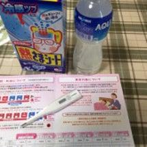 【インフルエンザの記…