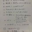 ドラマ*anone*…