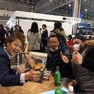 今週末は~大阪メッセ~☆の記事より