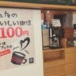 ⌘淀屋橋店のtake…
