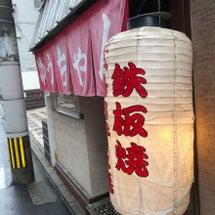 広島お好み焼き 鉄板…
