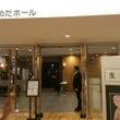 阪急【生活楽校】サイ…