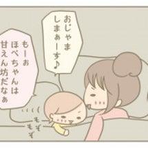 救いの言葉  (コメ…