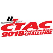CTAC 2018