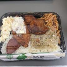 お昼の弁当!