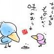 No.3107  な…