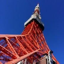 東京タワーclub3…