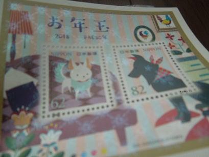 お年玉切手シート
