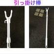 『これ便利〜』¥10…