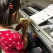 2歳のピアノは、まだ…