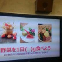 【出前授業】野菜を1…