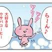 【永久保存版】恋愛成就のお守り