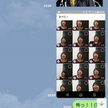 悪戦苦闘の図(笑)