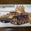 Ⅲ号戦車L型制作