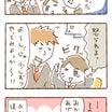 1/19 上司のお話~後編~