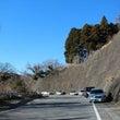 黄和田畑隧道