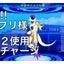 SDBH 会社サバイバル ノーチャージ・エナ2使用ver.