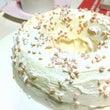 【泣けるケーキ】フラ…
