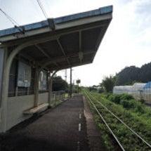 【まったり駅探訪】日…