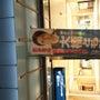 今日は樟葉駅から!