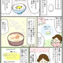 メレンゲにすれば卵は…