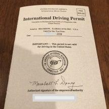 国際免許をとりに行く…