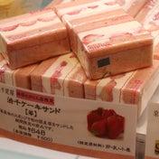 期間限定の苺のケーキサンド  ショートケーキみたいなサンドイッチ!千疋屋『渋千ケーキサンド』